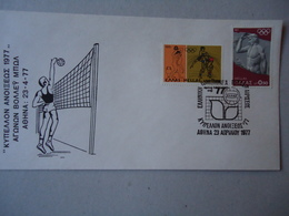 GREECE  COMMEMORATIVE  COVERS  SPORTS VOLLEYBALL CUP ATHENS 1977 - Grèce