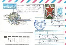 Ukraine 1996 UNAVEM Angola Peacekeeping Cover - Oekraïne