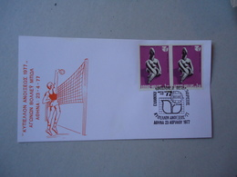 GREECE   COMMEMORATIVE   CARDS  SPORTS VOLLEYBALL CUP ATHENS 1977 - Grèce