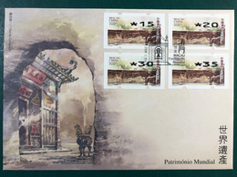 MACAU, 2008 ATM LABELS WORLD HERITAGE SET IN FDC WITH FDCANCELLATION - 1999-... Chinese Admnistrative Region