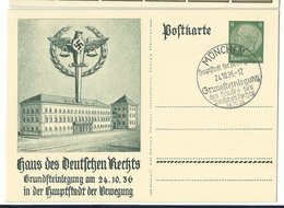 DR Ganzsachen P237 Haus Des Deutschen Rechts Ungelaufen Sonderstempel - Alemania
