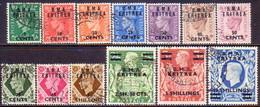 British Occupation Of ItalianColonies ERITREA 1948-49 SG #E1-E12 Compl.set Used CV £70 - Eritrea