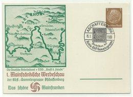 DR Privat-Ganzsache 1. Mainfränkische Werbeschau Ungelaufen Sonderstempel ASCHAFFENBURG - Germany