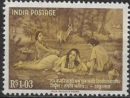 INDIA 1960 Kalidasa (poet) Commemoration - 1r3np Shakuntala Writing A Letter To Dushyanta (from The Shakuntala) MNH - Unused Stamps