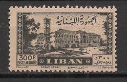 Liban - 1947 - Poste Aérienne PA N°Yv. 28 - Grand Sérail 300pi - Neuf * / MH VF - Libanon