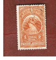 ETIOPIA (ETHIOPIA) -  SG 306 -  1931 EMPRESS MENEN  - USED ° - Etiopia