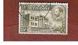 ETIOPIA (ETHIOPIA) -  SG 371a -  1953  VIEWS: PARLIAMENT  - USED ° - Etiopia