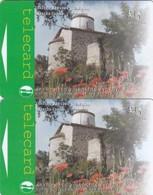 Cyprus, 25CYPQ (O) And 25CYPQ (Ø), £5, Churches, Stavros Church (pelentri) 12th Century, 2 Scans  O And Ø - Cyprus