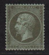 N°19 - Obliteration Quasi Invisble - Cote 50€ - Petits Defauts De Dentelure - 1853-1860 Napoléon III