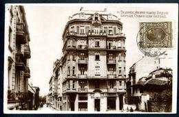 Belgrad, Belgrade, Beograd, 24.4.1930, Altes Und Neues, - Serbien
