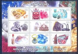 B157- Mongolia 2017 Mongolian Traditional Nine Treasures. Jewelry. - Mongolia
