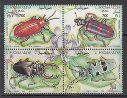 1995 Somalia Insects Complete Block Of 4  MNH - Somalia (1960-...)