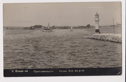 #56284 Bulgaria VARNA Port With Two Lighthouse View Vintage 1930s Photo Postcard RPPc - Bulgarien