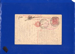 ##(DAN198)Italy 1916-cent.10 Post Card, Red Cross War Hospital 47 Red Cancel+linear Mark And Signed By Hospital Director - Croce Rossa