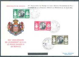 MONACO - FDC - 4.5.1981 -  RAINIER GRACE 25ième ANNIVERSARY  - Yv 1265-1267 - Lot 20133 - FDC