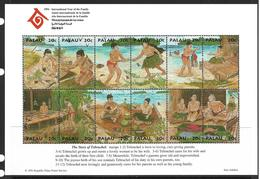 PALAU 1994 ANNEE DE LA FAMILLE  YVERT N°697/708 NEUF MNH** - Palau