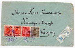 30.12.1933. TO HER MAJESTY QUEEN MARIJA, RARE POSTMARK, MOJKOVAC, MONTENEGRO TO BELGRADE, PRINTING ERROR ON TWO STAMPS - 1931-1941 Kingdom Of Yugoslavia
