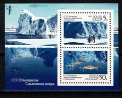 USSR 1990    Yv  Bl 212** (5758/59**) MNH - 1923-1991 URSS