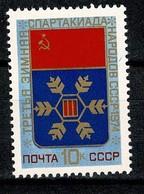 USSR 1974    Yv  4015** MNH - 1923-1991 URSS