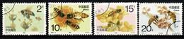 China 1993-11    Yv  3184/87, Mi 2497/2500 Used Bees, Bijen, Bienen, Abeilles - 1949 - ... République Populaire