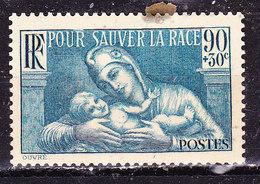 Francia 1939 Nuovo MNH** - Francia