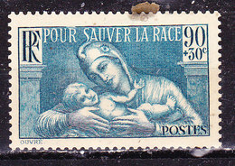 Francia 1939 Nuovo MNH** - Nuovi