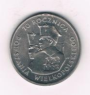 100 ZLOTY 1988  POLEN /6069/ - Poland