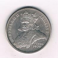 500 ZLOTY 1989  POLEN /6070/ - Poland