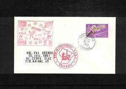 France / Frankreich  1991 Kourou Space / Raumfahrt  Launching Of Ariane Interesting Cover - Briefe U. Dokumente