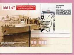 Poland 2019, KOSZALIN, Postcard, 100 Years Of Border Guard, Police,patrol Vessel Sea Coastguard, LIMITED EDITION 400 Pcs - Police - Gendarmerie