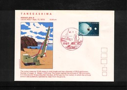 Japan 1973 Space / Raumfahrt  Tanegashima Rocket Launching Interesting Cover - Briefe U. Dokumente