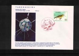 Japan 1975 Space / Raumfahrt Tanegashima Satellite Launching Interesting Cover - Briefe U. Dokumente
