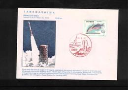 Japan 1976 Space / Raumfahrt  Tanegashima Rocket Launching Interesting Cover - Briefe U. Dokumente