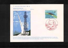 Japan 1977 Space / Raumfahrt  Tanegashima Rocket Launching Interesting Cover - Briefe U. Dokumente