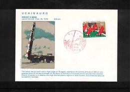 Japan 1978 Space / Raumfahrt  Uchinauro Rocket Launching Interesting Cover - Briefe U. Dokumente