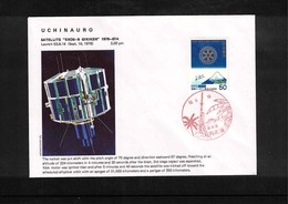 Japan 1978 Space / Raumfahrt  Uchinauro Satellite Launching Interesting Cover - Briefe U. Dokumente