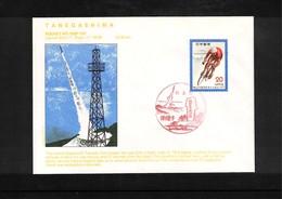 Japan 1978 Space / Raumfahrt  Tanegashima Rocket Launching Interesting Cover - Briefe U. Dokumente