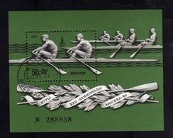 RUSSIA URSS RUSSIE 1978 SPORT MOSKOW 80 OLYMPIC GAMES BLOCCO FOGLIETTO BLOCK SHEET 50k + 25k USATO USED OBLITERE' - 1923-1991 URSS