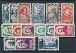 CZ-213: FRANCE: Lot Avec  Timbres** De 1946/48 N°765/770-795/802-822 - Francia