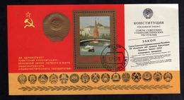 RUSSIA URSS RUSSIE 1978 KREMLIN RUSSIAN CONSTITUTION BLOCCO FOGLIETTO BLOCK SHEET USATO USED OBLITERE' - 1923-1991 URSS