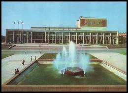 UKRAINE (USSR, 1977). MYKOLAIV. PALACE OF CULTURE OF SHIPBUILDERS. Unused Postcard - Ukraine
