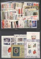 USSR 1971 Full Year Set Stamps +S/Ss MNH - 1923-1991 USSR