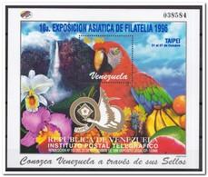 Venezuela 1996, Postfris MNH, Birds, Parrot, Flowers, Fruit - Venezuela