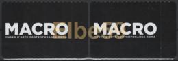 Roma, 2016, Museo MACRO, Museo D'Arte Contemporanea Roma, 2 Biglietti Di Ingresso - Biglietti D'ingresso