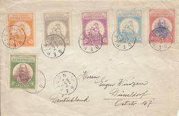 CRETA Governo Degli Insorti - 1905 - Busta Viaggiata Affrancata Con Serie Completa Di 6 Valori: Yvert 9/14. - Kreta