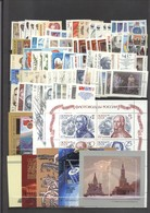 USSR 1987 Full Year Set Stamps +S/Ss MNH - 1923-1991 USSR