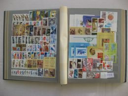 USSR 1988 Full Year Set Stamps +S/Ss MNH - 1923-1991 USSR