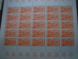 FRANCE - Feuille Complète Non Pliée Du PA 58 Sous Faciale - Peu Commune - Coin Daté Du 19/11/1985 - Full Sheets