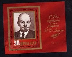RUSSIA URSS RUSSIE 1979 VLADIMIR LENIN BLOCCO FOGLIETTO BLOCK SHEET USATO USED OBLITERE' - 1923-1991 URSS