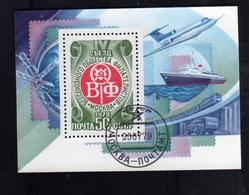 RUSSIA URSS RUSSIE 1979 Philatelic Society Emblem BLOCCO FOGLIETTO BLOCK SHEET 50k USATO USED OBLITERE' - 1923-1991 URSS